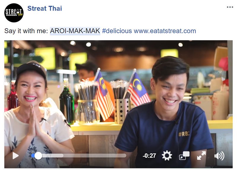 Streat Thai Video Aroi Mak Mak